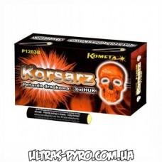 Корсар 3 (3 взрыва) (пачка 100 шт.)
