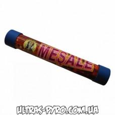 """Цветной огонь (фаер) """"Mesale"""" (4-цвета) 45 сек."""