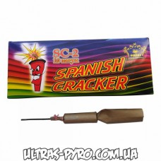 Spanish Cracker 2 (пачка 10 шт.)