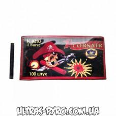 Корсар 3 (1 взрыв) (пачка 100 шт.)